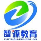 勉县智源教育培训学校有限公司