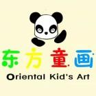 汉中市汉台区梦想文化艺术培训学校有限公司