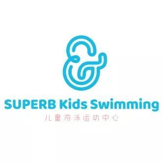 西安爱泳乐教育科技有限公司汉中分公司