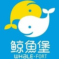汉中市汉台区鲸鱼宝亲子游泳孕婴店