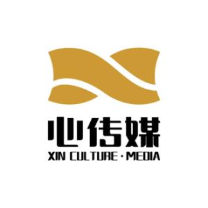 汉中沁得心文化传媒有限公司