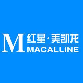 勉县红鑫实业有限公司