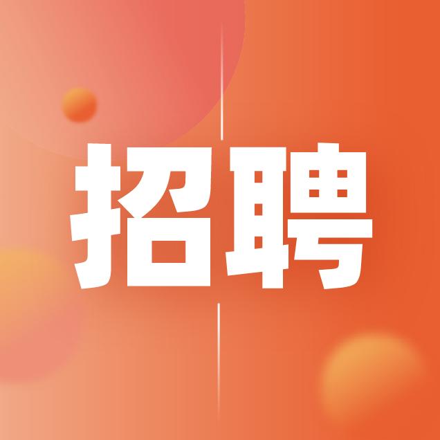 5.20日最新兼职信息