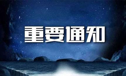 汉中市水利局面向社会公开招聘工作人员公告