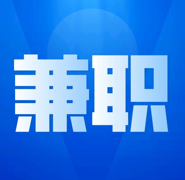 6.15日最新兼职招聘